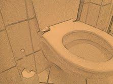 urteil arbeitsunfall toilette